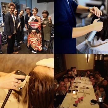 新卒中途美容師求人中の美容院社員全員での会食や海外への研修旅行の様子
